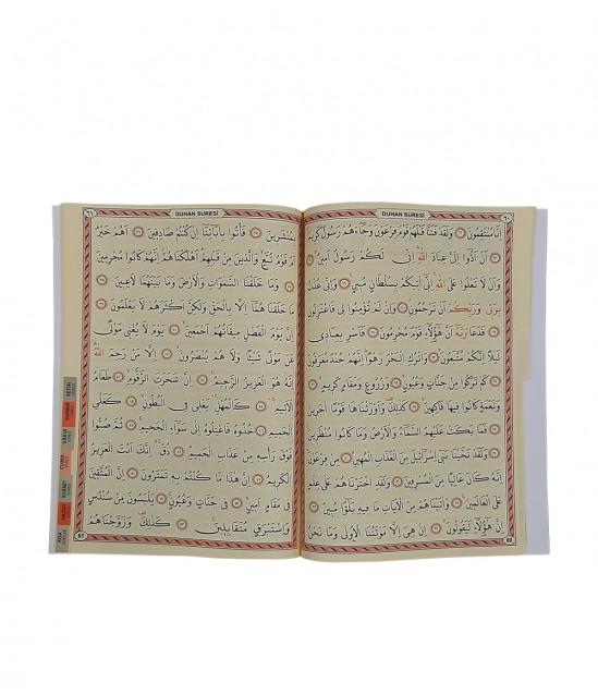 Ayfa Cami Boy Fihristli Yasin Kitabı