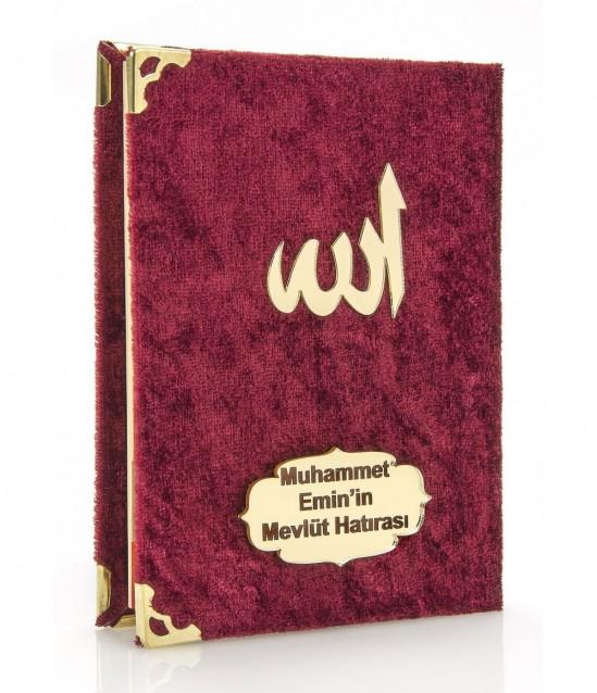 Kadife Kaplı Yasin Kitabı Pleksi Baskılı Allah Yazılı - Siyah