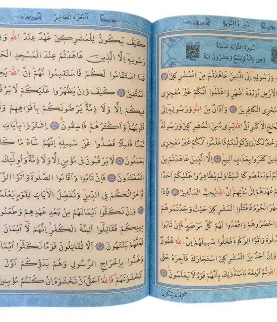 Mavi Hac Ve Umre Hediyelik Kuran-ı Kerim