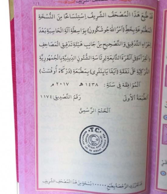 Pembe Hac Ve Umre Hediyelik Kuran-ı Kerim