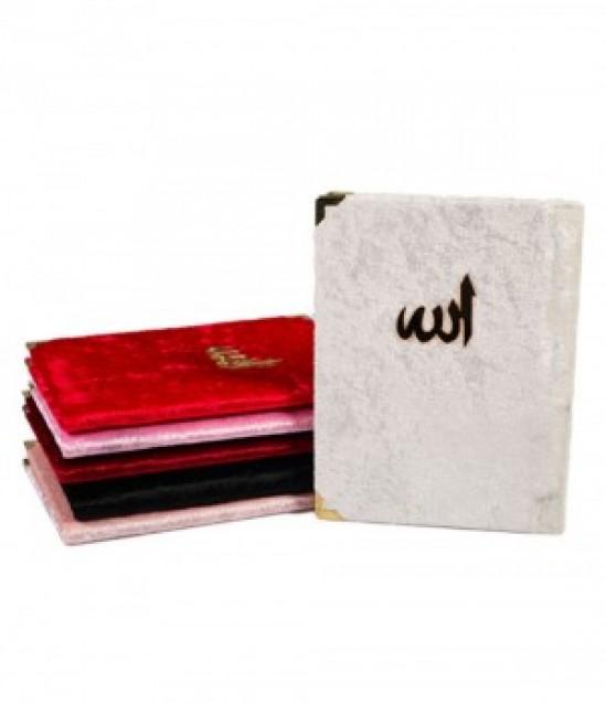 Kadife Kaplı Yasin Kitabı - Allah Yazılı - Kırmızı 1 Adet