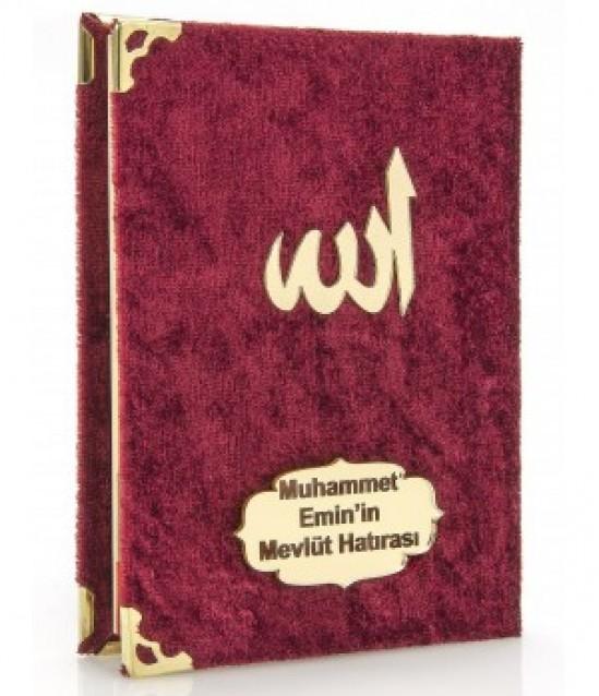 Kadife Yasin Kitabı Geniş Pleksi Baskılı - Kırmızı