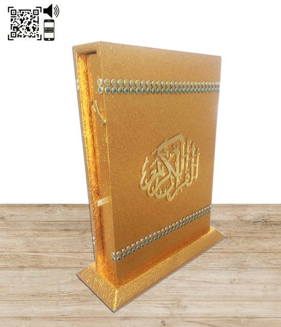 Pembe Maketli Kuran-ı Kerim