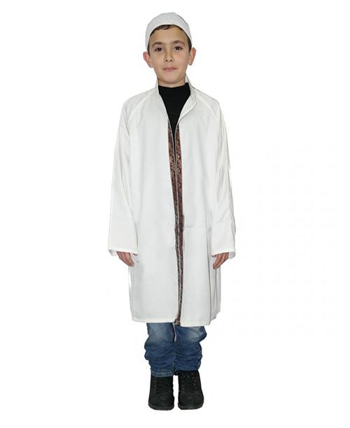 Çocuk Cübbesi - Beyaz