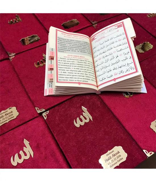 Kadife Kaplı Yasin Kitabı Pleksi Baskılı Allah Yazılı - Kırmızı