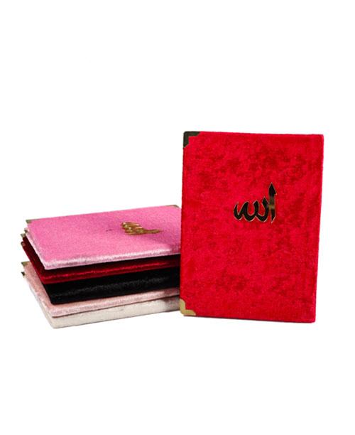 Kadife Kaplı Yasin Kitabı - Allah Yazılı - Kırmızı
