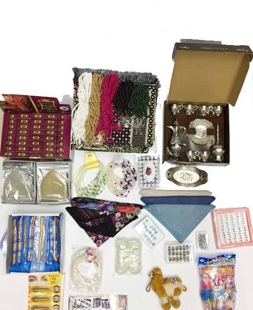 hac-ve-umre-hediyelik-set-25-kisilik-no-1074