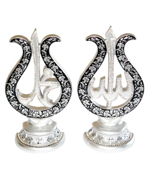 Biblo - Taşlı Allah Muhammed - No4