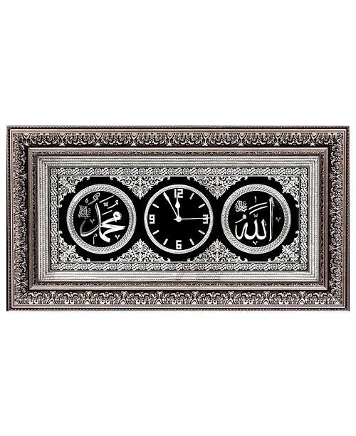 Duvar Saati - Allah Muhammed Yazılı - No1