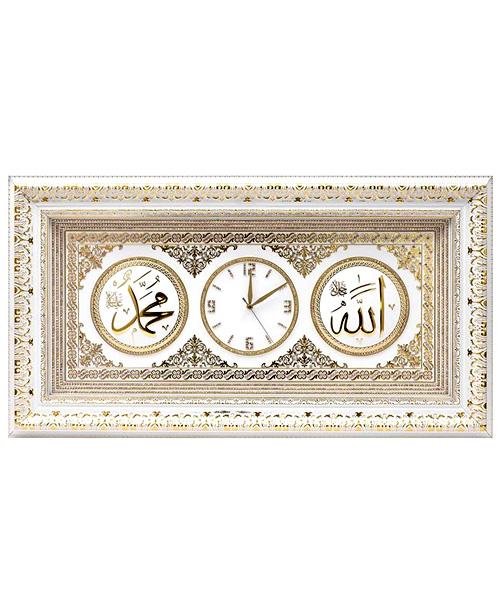 Duvar Saati - Allah Muhammed Yazılı - No2