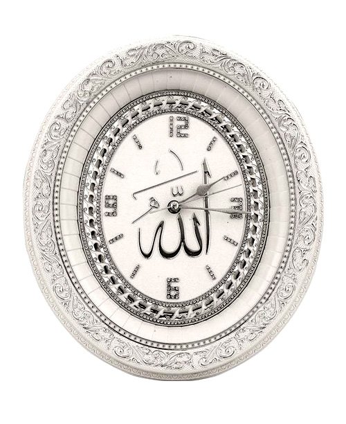 Duvar Saati - Allah Yazılı - No3