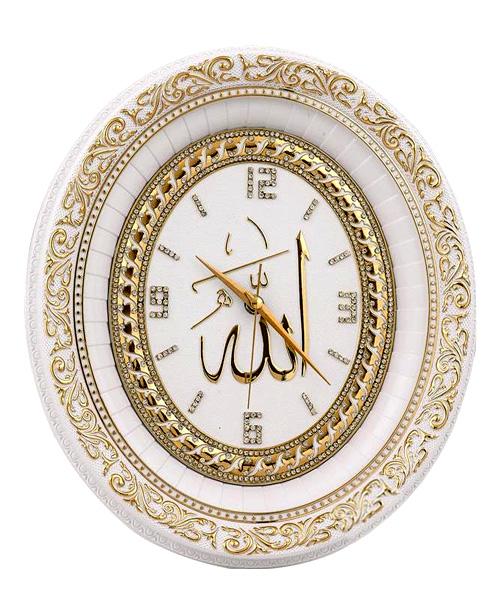 Duvar Saati - Allah Yazılı - No4