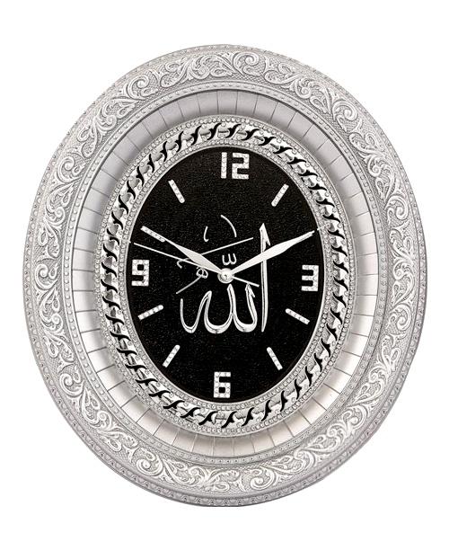 Duvar Saati - Allah Yazılı - No5