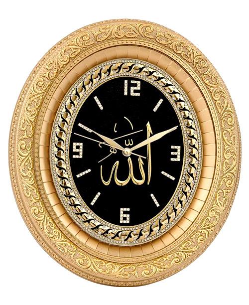 Duvar Saati - Allah Yazılı - No6