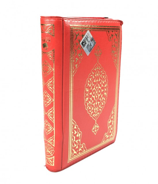 Ayfa Fermuarlı Kuran-ı Kerim Kırmızı Çanta Boy