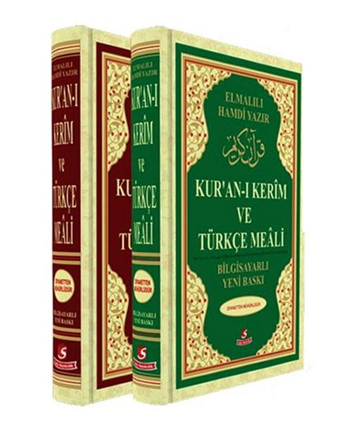 Kuranı Kerim ve Türkçe Meali - Rahle Boy