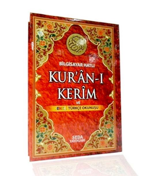 Kuranı Kerim Türkçe Okunuşlu - Renkli Cami Boy