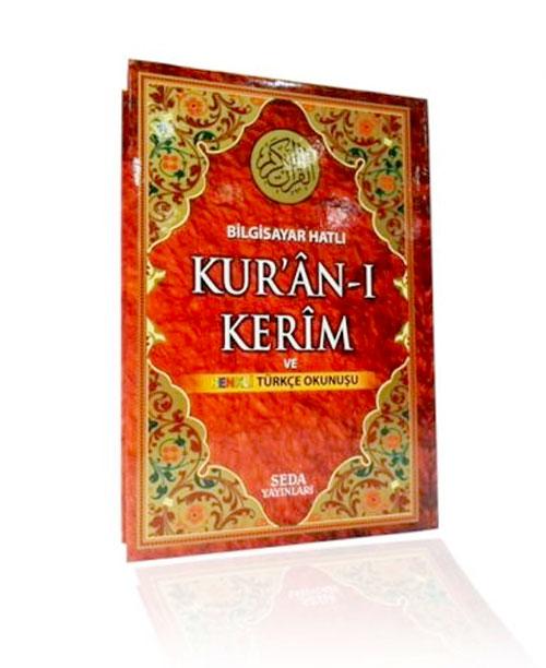 Kuranı Kerim Türkçe Okunuşlu - Renkli Rahle Boy
