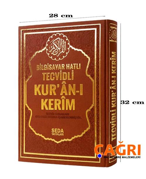 Kuranı Kerim Tecvidli Kaideli - Cami Boy - Seda