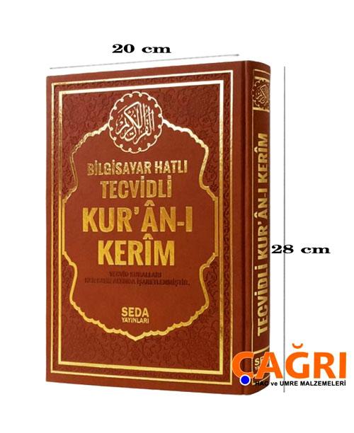 Kuranı Kerim Tecvidli Kaideli - Rahle Boy - Seda