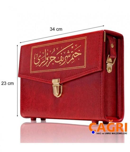 Cami Boy 30 Cüz Kuranı Kerim - Karton Ciltli, Çantalı