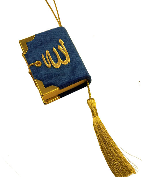 Mini Kuran - Kadife Kaplı Allah Yazılı - 1adet